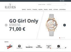 Eleven Shop