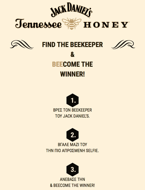 jd-find-the-beekeeper-2