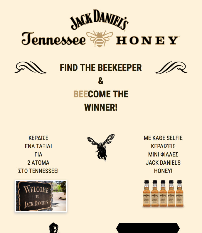 jd-find-the-beekeeper-3